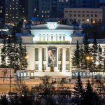 Уволенная директор Новосибирской филармонии потребовала восстановления