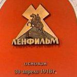 """В Госдуме обсудили судьбу """"Ленфильма"""""""