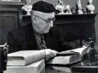 В Новочеркасске установили мемориальную доску философу Лосеву