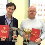 Артисты Росгосцирка завоевали высшую награду на фестивале в Китае