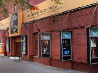 Театр «Сфера» отмечает 35-летие