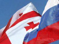 Встреча творческой интеллигенции России и Грузии прошла в Москве