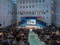 В Санкт-Петербурге открылся международный культурный форум