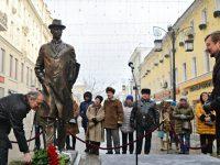 В Москве открыли памятник Прокофьеву