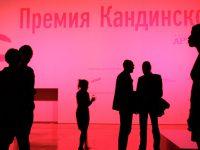 В Москве назовут имена победителей премии Кандинского