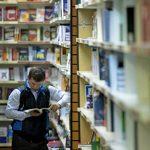 Книги на каникулы: таинственная история Тартт и бразильский колорит Амаду