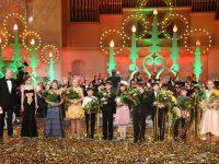 Определены финалисты XVII конкурса юных музыкантов «Щелкунчик»