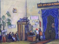 В Александринском театре поставили последнюю пьесу Маяковского