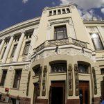 """Столичный театр """"Ленком"""" отмечает свой 90-летий юбилей"""