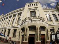Столичный театр «Ленком» отмечает свой 90-летий юбилей