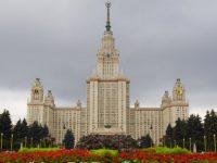 Сегодня в России отмечают Татьянин день