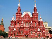 Государственный исторический музей отмечает 145-летие со дня основания