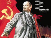 В Лондоне открывается выставка к 100-летию революции в России