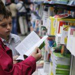 Книги на апрель: новая повесть Рубиной и роман века Слаповского
