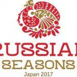 """""""Русские сезоны"""" продолжатся в Европе и Америке"""