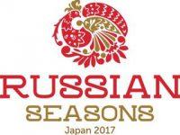 «Русские сезоны» продолжатся в Европе и Америке