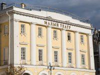 После реконструкции открылось историческое здание Малого театра