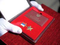 25 лет назад было учреждено звание Героя России