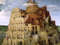 Под Мосулом нашли дворец царя, по приказу которого возвели Вавилонскую башню