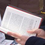 """Москва готовится к всероссийской акции """"Библионочь"""""""