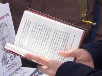 Москва готовится к всероссийской акции «Библионочь»