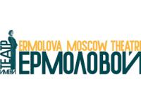 В Театре имени Ермоловой состоялась премьера трагикомедии «Чайковский»