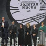 В Москве вручены премии «Золотая маска»