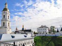 В Тобольске откроют музей царской семьи