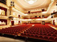 «Эта прекрасная жизнь» в Театре Пушкина.