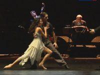 На театральном Чеховском фестивале наступило время танго коллектива из Буэнос-Айреса