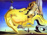 «Сюрреализм – это Я»: открыта экспозиция гравюр Сальвадора Дали