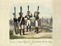 Русские песенники в прусской гвардии