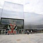 """Музей современного искусства """"Гараж"""" открывает летний сезон"""