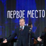 """На Красной площади назвали лауреатов премии """"Лицей"""""""