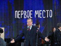 На Красной площади назвали лауреатов премии «Лицей»