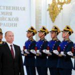 Объявлены лауреаты Госпремии России за 2016 год
