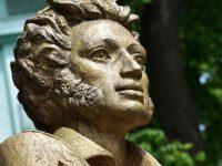 В Копенгагене открыли памятник Пушкину