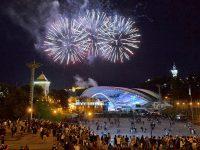 «Сплин» закроет фестиваль «Славянский базар в Витебске»