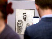 В Госархиве показывают портреты русской революции