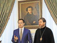 Министерство культуры и Церковь заключили «Пушкинский союз»