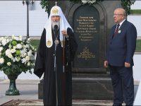 В Арзамасе освятили памятник патриарху Сергию