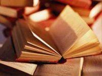 В России выпустили «Бедные книги»