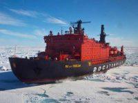 Атомоход «50 лет Победы» повторит маршрут первой надводной экспедиции к Северному полюсу