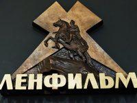 На «Ленфильме» хотят экранизировать историю о советских разведчиках