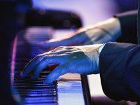 В Доме-музее Марины Цветаевой пройдет концерт «Грани романтизма»