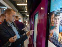 Много охраны, зрителей и эмоций: «Матильду» тепло приняли во Владивостоке