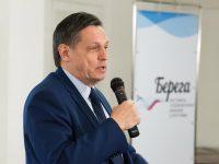 Всероссийский фестиваль телевизионных фильмов и программ «Берега» подвел итоги