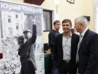 Международный фестиваль военного кино имени Юрия Озерова.