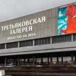 """В Новой Третьяковке пройдет концерт """"Революция в звуке"""""""