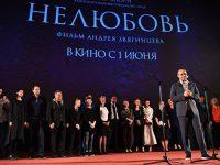 «Нелюбовь» Звягинцева допустили к борьбе за «Оскар»